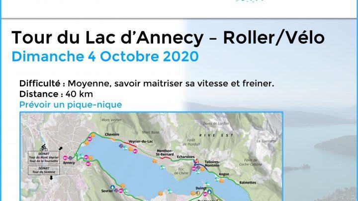 Aix Roll'n'Ride - Image tour du lac d'annecy roller